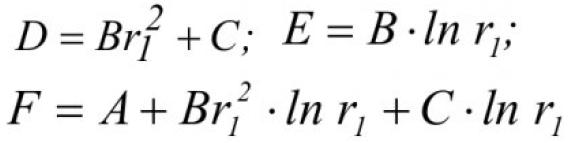 Расчет тепловых режимов силовых полупроводниковых приборов во взрывозащищенном электрооборудовании 24