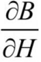 Динамическая модель гистерезиса в электромагнитных системах 3