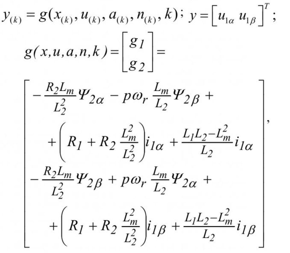 Функциональное диагностирование и прогнозирование состояния асинхронных электродвигателей горных машин на основе их динамической идентификации 3