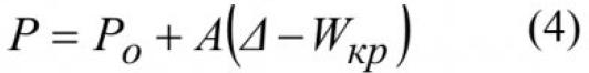 Расширение возможностей вида взрывозащиты «Взрывонепроницаемая оболочка» 4