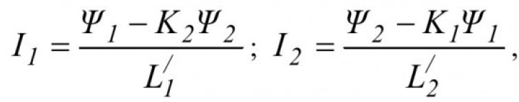 Определение параметров и переменных состояния асинхронных электродвигателей в процессе их работы на основе поискового алгоритма оценивания 4