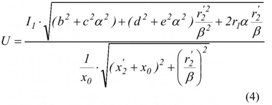 Частотно-токовый способ управления асинхронным двигателем при работе на произвольную нагрузку 4
