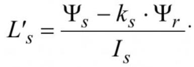 Динамическая идентификация асинхронных электродвигателей с учетом значимости параметров 6