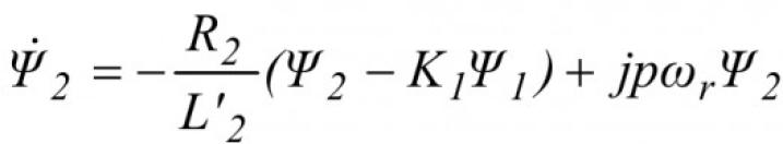 Определение параметров и переменных состояния асинхронных электродвигателей в процессе их работы на основе поискового алгоритма оценивания 5