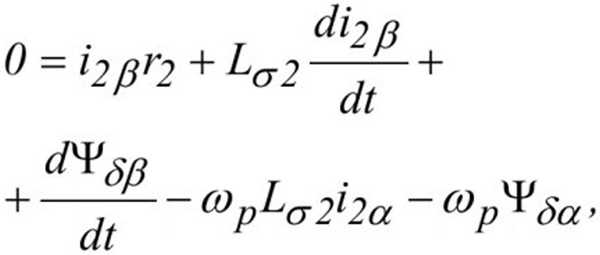 Исследование работы асинхронного генератора на индивидуальную сеть средствами имитационного моделирования 5