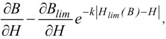 Динамическая модель гистерезиса в электромагнитных системах 6