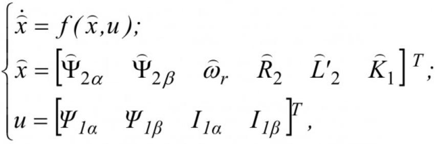 Определение параметров и переменных состояния асинхронных электродвигателей в процессе их работы на основе поискового алгоритма оценивания 6
