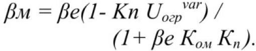 Управление формой статической характеристики электропривода 6