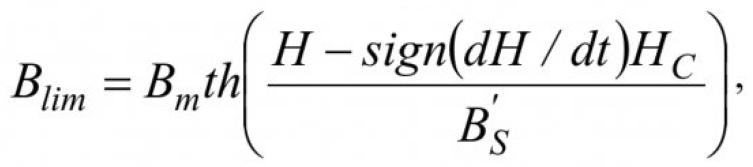 Динамическая модель гистерезиса в электромагнитных системах 7