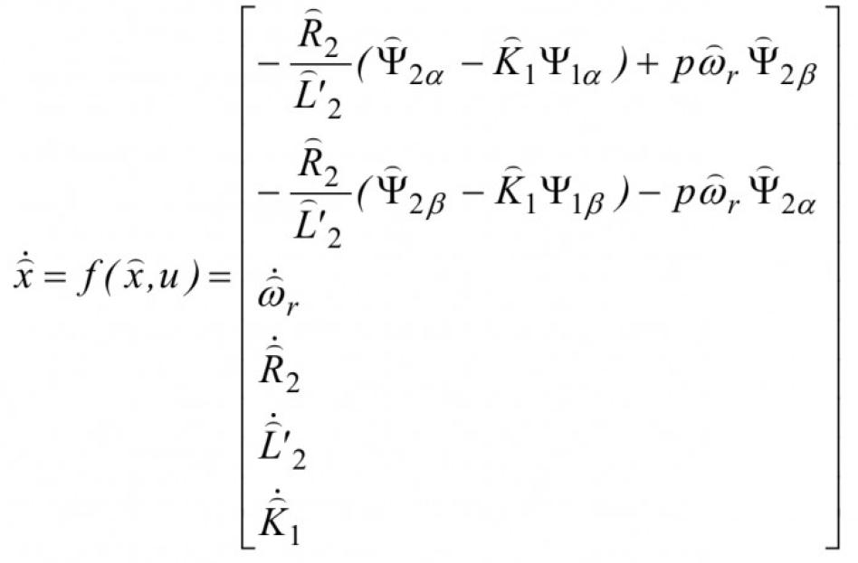 Определение параметров и переменных состояния асинхронных электродвигателей в процессе их работы на основе поискового алгоритма оценивания 7