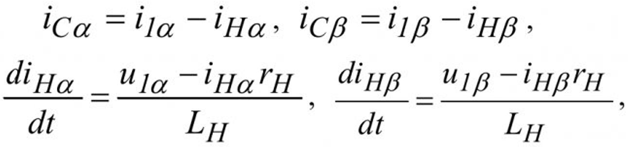 Исследование работы асинхронного генератора на индивидуальную сеть средствами имитационного моделирования 7