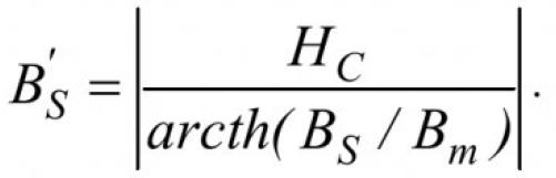 Динамическая модель гистерезиса в электромагнитных системах 8
