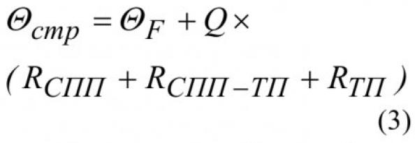 Расчет тепловых режимов силовых полупроводниковых приборов во взрывозащищенном электрооборудовании 9