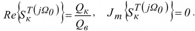 Чувствительность передаточных функций активных RC-цепей 16
