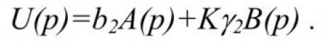 Чувствительность передаточных функций активных RC-цепей 17