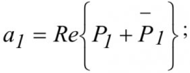 Чувствительность передаточных функций активных RC-цепей 2