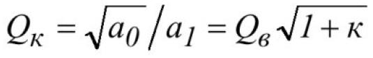 Чувствительность передаточных функций активных RC-цепей 22