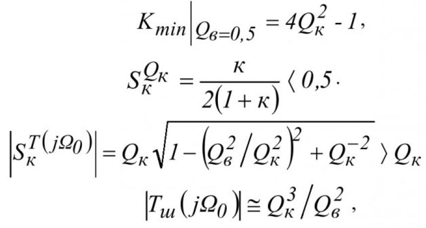Чувствительность передаточных функций активных RC-цепей 25