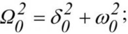 Чувствительность передаточных функций активных RC-цепей 6
