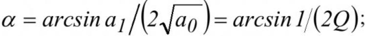 Чувствительность передаточных функций активных RC-цепей 8