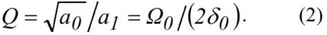 Чувствительность передаточных функций активных RC-цепей 9