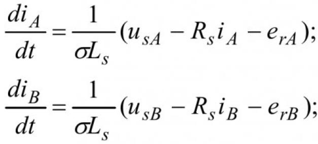 Моделирование работы системы «тиристорный преобразователь напряжения – асинхронный электродвигатель» 1