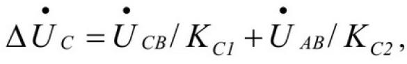 Анализ методов компенсации погрешностей измерительных трансформаторов напряжения 1