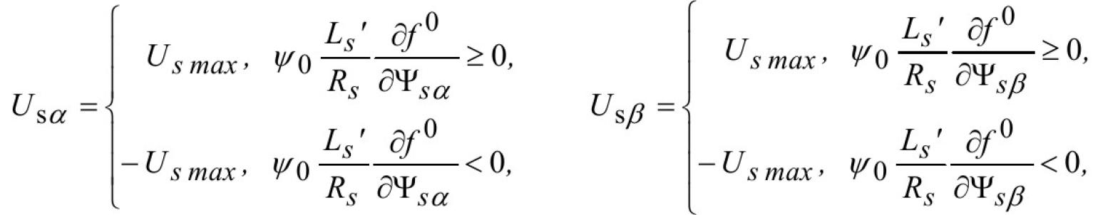 Оптимальное управление координатами асинхронного электродвигателя 5