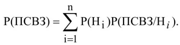Метод определения вероятности опасного состояния рудничного взрывозащищенного электрооборудования 6