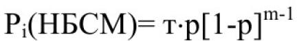 Метод определения вероятности опасного состояния рудничного взрывозащищенного электрооборудования 8