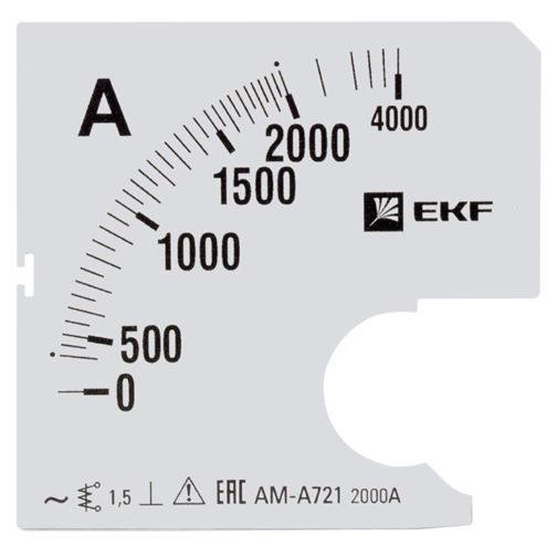 s-a721-2000