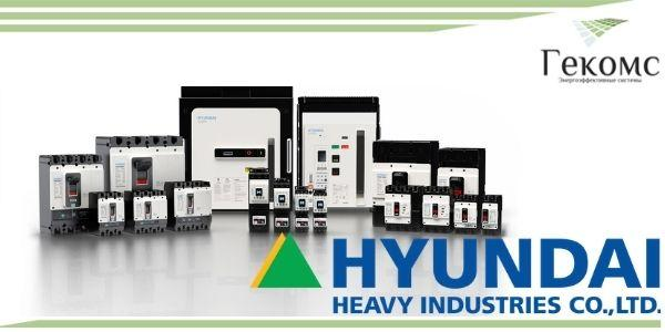 Hyundai автоматы