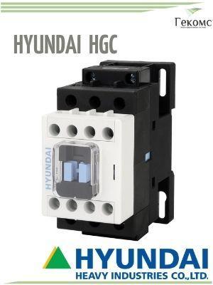 Hyundai_HGC-2