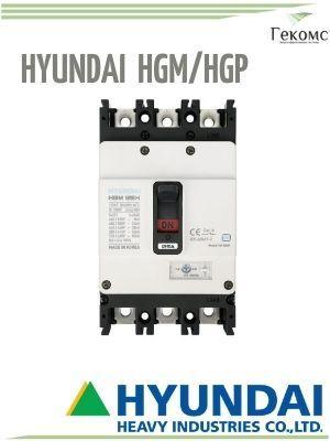 Hyundai_HGM-2