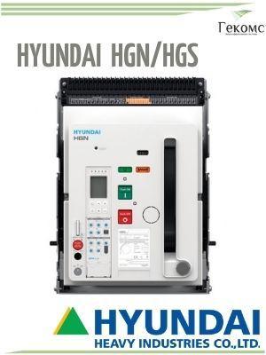 Hyundai_HGN-2