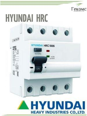 Hyundai_HRC-2
