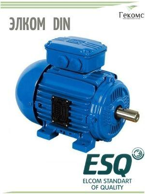 ESQ двигатели DIN