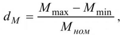 Диапазон регулирования электромагнитного момента асинхронного электродвигателя 1