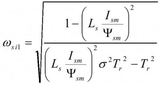 Диапазон регулирования электромагнитного момента асинхронного электродвигателя 15