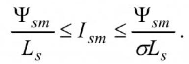 Диапазон регулирования электромагнитного момента асинхронного электродвигателя 16