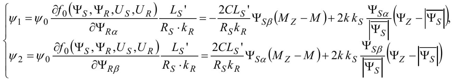 Управление моментом и потоком электрической машины переменного тока 5