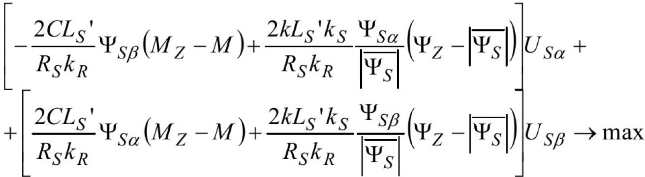 Управление моментом и потоком электрической машины переменного тока 7