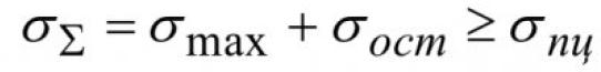 Гидровибрационный метод размерной стабилизации станин взрывозащищенных асинхронных двигателей 1