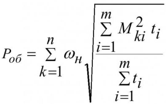 Распределение нагрузок в многодвигательных электроприводах 1