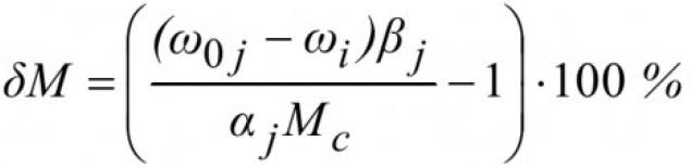 Распределение нагрузок в многодвигательных электроприводах 12