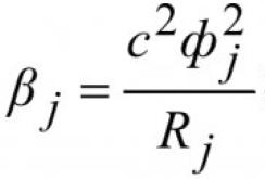 Распределение нагрузок в многодвигательных электроприводах 13
