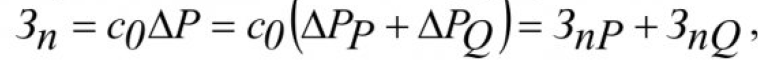 Затраты на потери мощности, как указывалось в [1], определяются согласно формуле:
