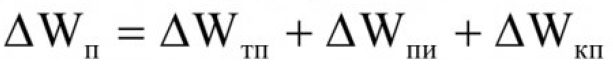 Анализ небалансов электроэнергии в распределительных сетях напряжением 10 кВ и критерии их оценки 2