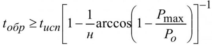 Гидровибрационный метод размерной стабилизации станин взрывозащищенных асинхронных двигателей 4