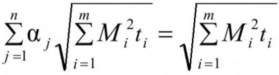 Распределение нагрузок в многодвигательных электроприводах 4